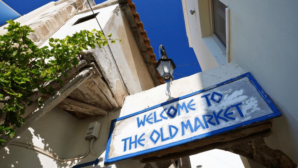 Naxos old market